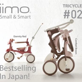 IIMO 2 Tricycle