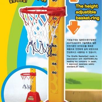 Eduplay Giraffe Basketball